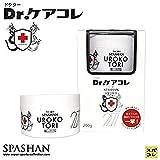 SPASHAN(スパシャン)Dr(ドクター)ケアコレ ウロコ取りクリーム 200g  0212