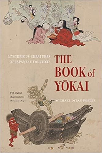 The Book of Yokai: Mysterious Creatures