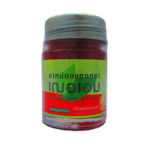 Cher-aim Red Balm 22g (0.78 Oz) Thai Herb Alpinia Galanga, Pain Relief Muscle Massage ()