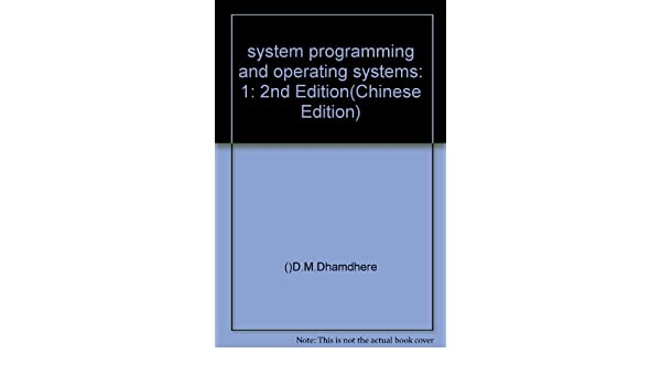 System programming by dhamdhere pdf.
