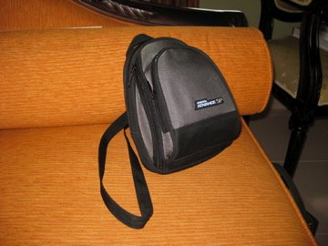 game boy advance sp carrying case - 1
