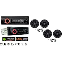 NAKAMICHI NA101 Car In-dash CD/Front AUX/USB/Detachable face RECEIVER With 300W 6-1/2 CS Series 2-Way Coaxial Car Speakers