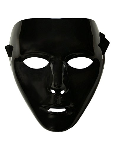 Emazing Lights Adult Costume Hip Hop Dance Mask (Bane Halloween Costume Ideas)