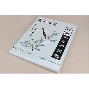 FJ118 Hmayart White Felt Mat for Sumi-e Painting & Ink Calligraphy 120 x 80 cm (47 x 31.5 inch)