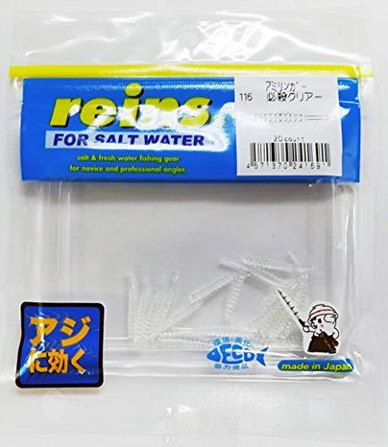 レイン (reins) アミリンガー ・116必殺クリアーの商品画像