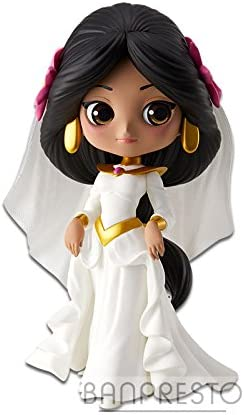 DISNEY QPOSKET JASMINE DREAMY style Figure New in Box Vendeur Britannique