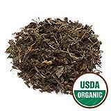 Kyпить Organic Holy Basil Leaf C/S (Rama) на Amazon.com