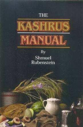 The Kashrus Manual