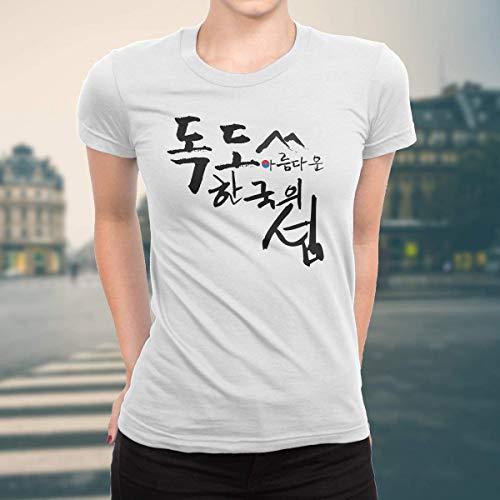 1c72c4c70 Amazon.com: Dokdo a beautiful Korean island, Hangeul, hangul, Artwork by  Arteesty, Graphic Tee T-shirts women Men Plus size: Handmade