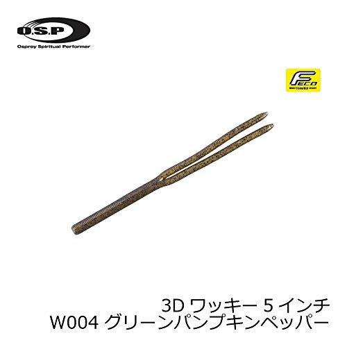 インターネット連鎖濃度HP 3Dワッキー 3D-Wacky バスワーム ストレートワーム