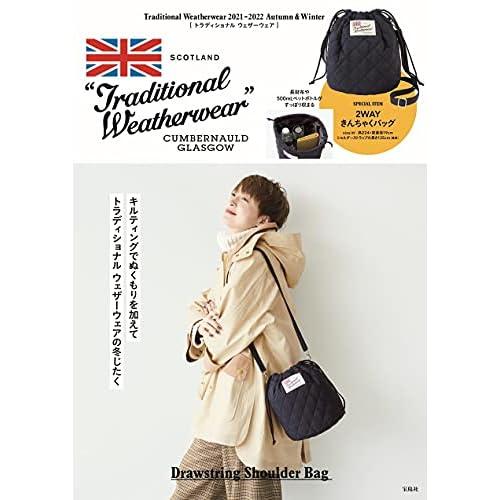 Traditional Weatherwear 2021-2022 Autumn & Winter Drawstring Shoulder Bag 画像