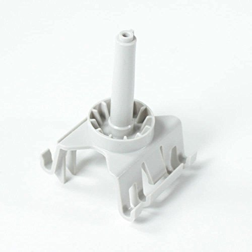 Arm Retainer - Whirlpool W3385159 Dishwasher Upper Spray Arm Retainer Genuine Original Equipment Manufacturer (OEM) Part