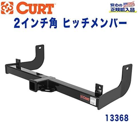 [CURT カート社製 正規代理店]Class3 ヒッチメンバー レシーバーサイズ 2インチ 牽引能力 約2724kg FORD(フォード) F-150