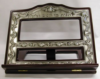 Amazing Wood and Silver Plated Book Stand Flowers Shtender