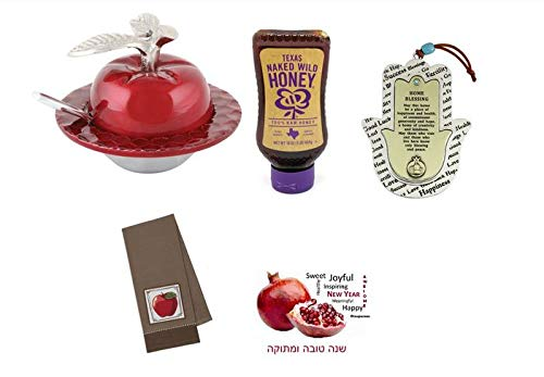 Set for Rosh Hashana (Jewish New Year) Includes Red Enamel Apple Shaped Honey Server + 16 ounce Jar of Honey + Hamsa Shaped Acrylic Blessing for the Home