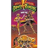 Mighty Morphin Power Rangers: High Five [VHS]