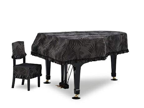 グランドピアノカバー GP-584BR ヤマハ C1X用 (椅子カバー別売)   B075MG28KT