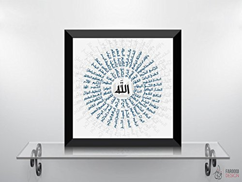 islamic wall art 99 names of allah in arabic calligraphy With kitchen colors with white cabinets with 99 names of allah wall art
