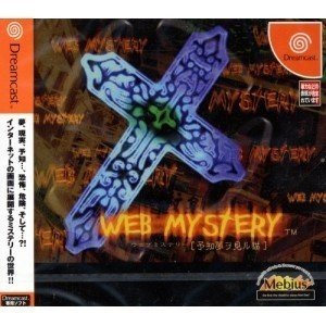 Web Mystery: Yochi Yume o Kenru Neko [Japan Import]