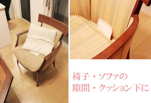 Just place! Poi collecting tick! (x 3 sets of 2 pieces) tick adhesive sheet ''tick hotel'' futon Set of 6 (japan import) by akadama (Image #5)