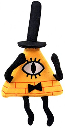 Sit Arcade Down (Gravity Falls - Bill Cipher Plush)