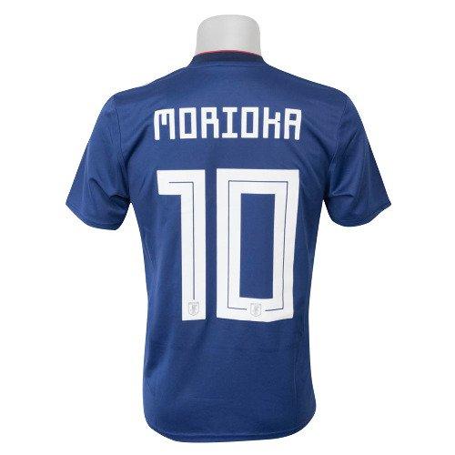 圧倒的配管皮肉Adidas(アディダス) SOCCER サッカー日本代表 森岡良介 2018 レプリカユニフォーム 半袖 (ホーム)