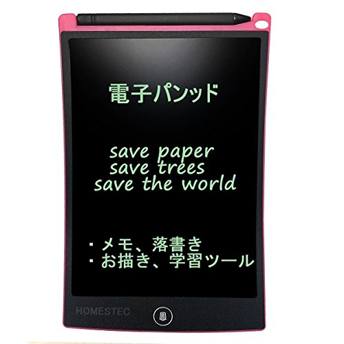 Newyes 8.5-Inch LCD Writing tablet-Can Be Used as office Whiteboard Bulletin Board Kitchen Memo Notice Fridge Board Large Daily Planner Gifts for kids