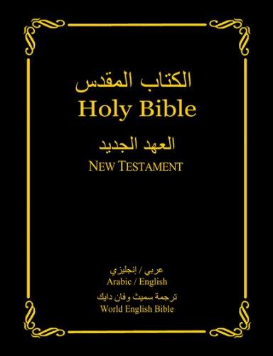Al-Kitab al-Muqaddas; Holy Bible (Arabic-English Bilingual Edition). Al-'Ahd al-Jadeed; New Testament pdf epub