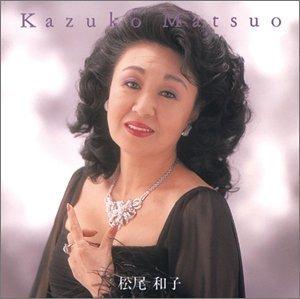Colezo! Natsuo Kazuko by Matsuo, Kazuko (2005-10-03)