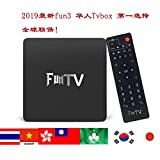 Chinese Channel tv Box, 2019 Newest One of The Best TV Box for Watching Mandarin Chinese & Cantonese Live Channels & Movies Hong Kong, China, Taiwan,CCTV 湖南卫视、江蘇衛視,爱奇艺、腾讯等、半年内无条件退货