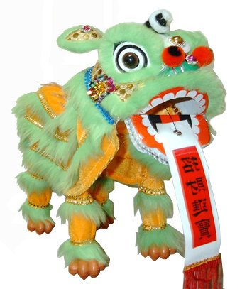 Lime Green Chinese Lion Dragon Marionette Puppet by Mandala
