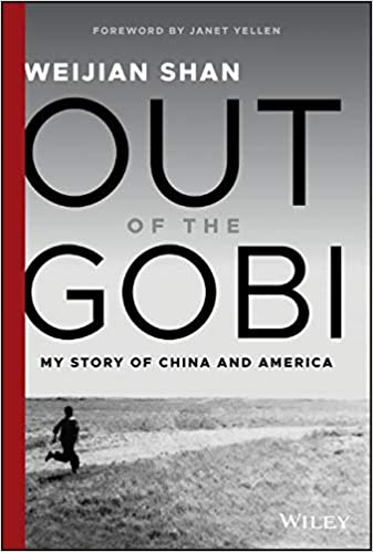 720f87fe4 Out of the Gobi: My Story of China and America: Amazon.co.uk ...