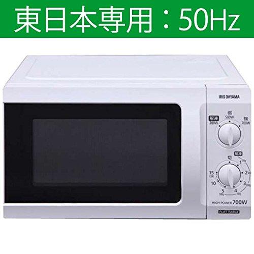アイリスオーヤマ 【東日本専用:50Hz】 電子レンジ(18L) IMB-F182-5 B01KQDRL66