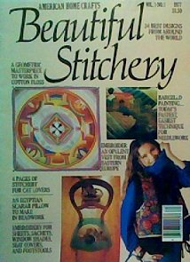 Cotton Craft Floss - American Home Crafts Beautiful Stitchery (Volume 1, Number 1)