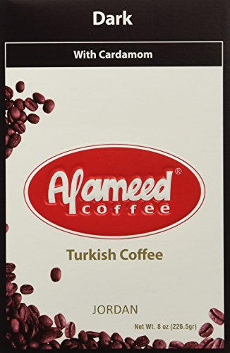 Al Ameed Coffee (Recondite Roast with Cardamom, Pack - 1)