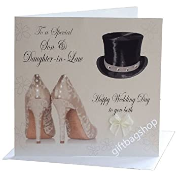 Son And Daughter In Law Wedding Card 2