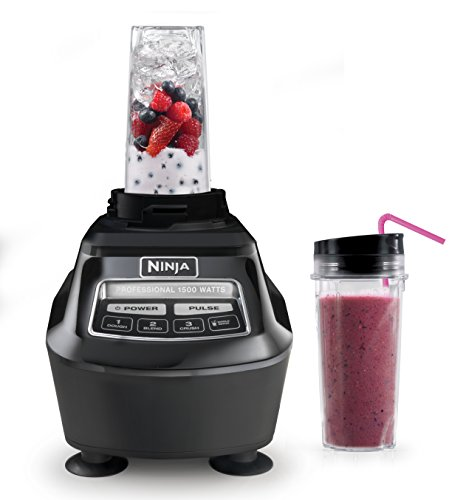 Ninja Mega Kitchen System (BL770) Blender/Food Processor with 1500W Auto-iQ Base, 72oz Pitcher, 64oz Processor Bowl, (2) 16oz Cup for Smoothies, Dough & More 5 72 ounce total crushing pitcher pulverizes ice to snow in seconds for creamy frozen drinks and smoothies; 2 horsepower Eight cup food processor bowl provides perfect, even chopping and makes up to 2 pounds of dough in 30 seconds Two 16 ounce Nutri Ninja cups with to go lids are perfect for creating personalized, nutrient rich drinks to take on the go