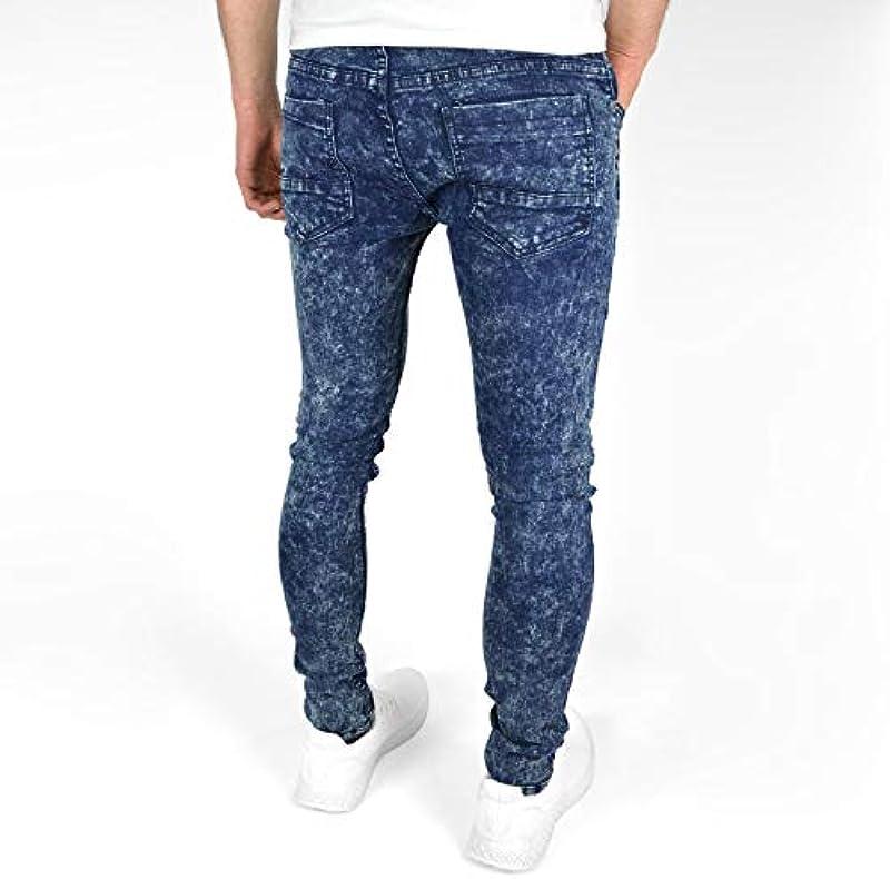 SOULSTAR designerskie dżinsy marmurowe sprane dżinsy skinny ze stretchem dla mężczyzn i chłopcÓw: Odzież