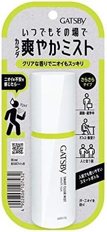 ギャツビー スマートクリアミスト さらさらタイプ (医薬部外品) × 45個セット