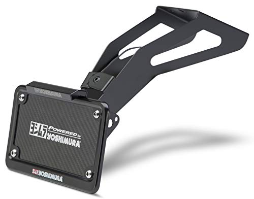 17-18 SUZUKI GSXR1000: Yoshimura Fender Eliminator Kit (DOT Compliant)