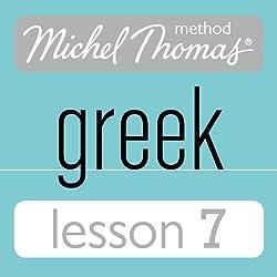 Michel Thomas Beginner Greek Lesson 7