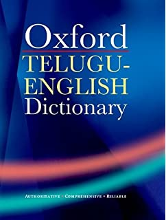 Buy English-Telugu Dictionary Book Online at Low Prices in India