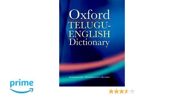 A Telugu English Dictionary Multilingual Edition J P L Gwynn