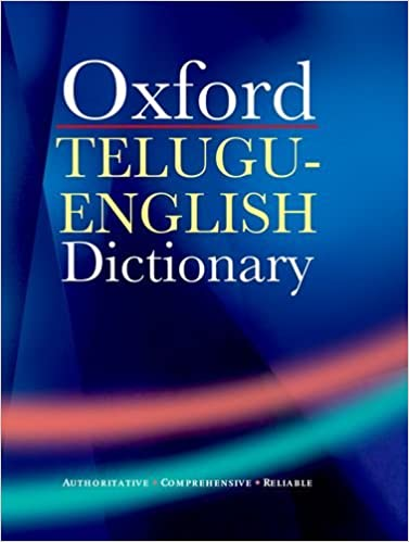 A Telugu English Dictionary Multilingual Edition J P L Gwynn