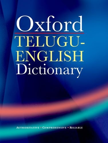 What we call dictionary in telugu