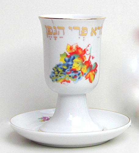 Ceramic Kiddush Cup and Plate with Blessing on Wine ()