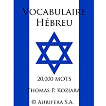Vocabulaire Hebreu (French Edition)