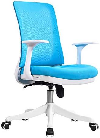 スイベルパブダイニングカウンターキッチンチェア ホームOffic Studio用の通気性のスイベル無重力会議議長多機能北欧スタイルクリエイティブコンピュータチェアフィット (Color : B)