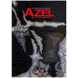 Panzer Dragoon Rpg Azel Seeker Game Guide Book Japan Japanese Freeship Ap0323*