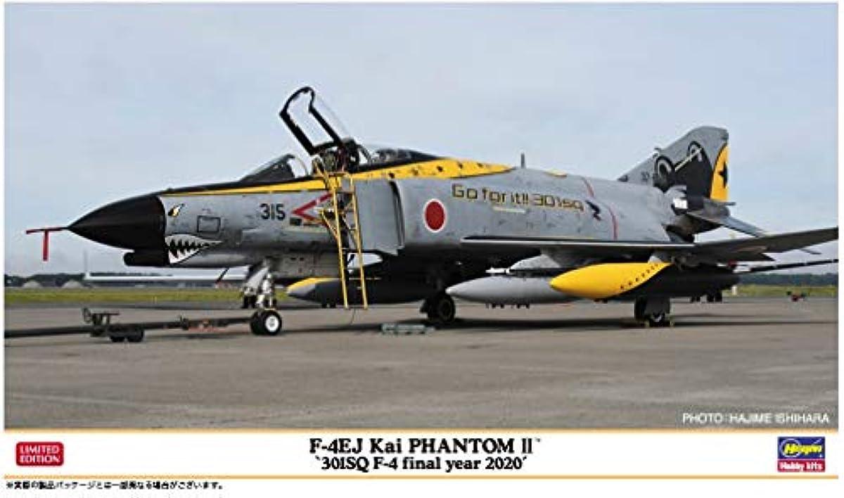 [해외] 하세가와 1/72 항공 F-4EJ개 슈퍼 팬텀 301SQ F-4파이널 이어 2020 프라모델  02319